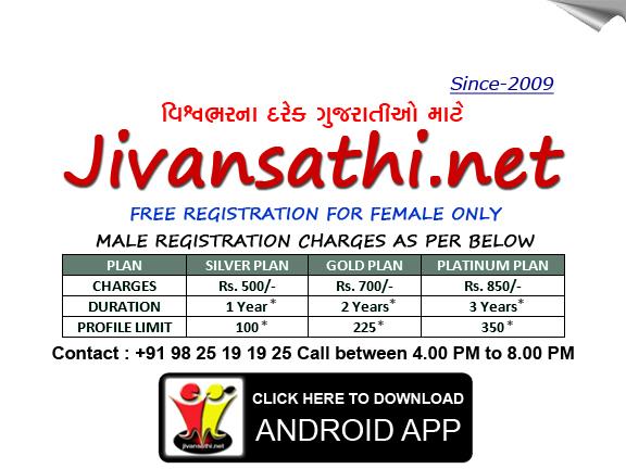 Jivansathi net - The No 1 Site for Matrimony, Matrimonial
